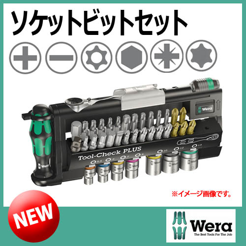 Wera TOOL CHECK PLUS 056490