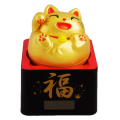 ソーラー招き猫 縁起が良い福枡に入った「福ます招き猫」(金)