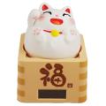 ソーラー招き猫 縁起が良い福枡に入った「福ます招き猫」(白)