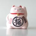 風水貯金箱 招き猫 まる福ねこ(ピンク)