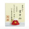箔入開運 「お財布に」 赤富士