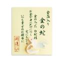 箔入開運 「お財布に」 金の蛇 【メール便可】