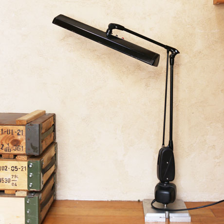 Arm Desk Lamp
