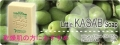 【10個以上購入で1個プレゼント!】 リトルカサブ石鹸 130g (石鹸発祥の地シリアの天然オリーブ石鹸)