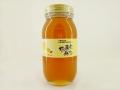 """京都丹波産 アルモニの""""大和蜜""""(やまとみつ) 日本蜜蜂の純粋はちみつ 1000g 時価"""