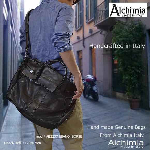 レザーバッグ 本革イタリア製バッグ 大型 大容量 旅行用バッグ レザーマルチバッグ インポートブランド ショルダーバッグ 本革 鞄 かばん レザーバッグ レザーバック アルキミア ブランド ab2237