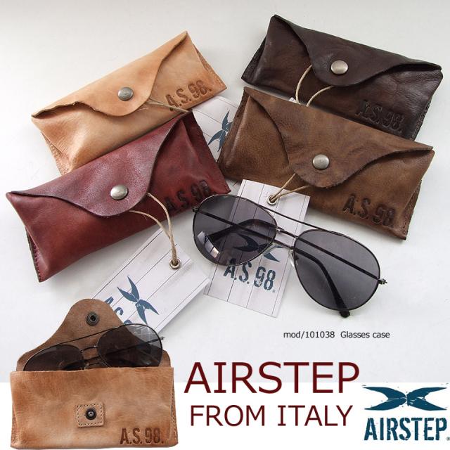 イタリア製 本革レザー メガネケース イタリアンレザー めがねケース 眼鏡ケース サングラスケース AIRSTEPブランドメガネケース 101038