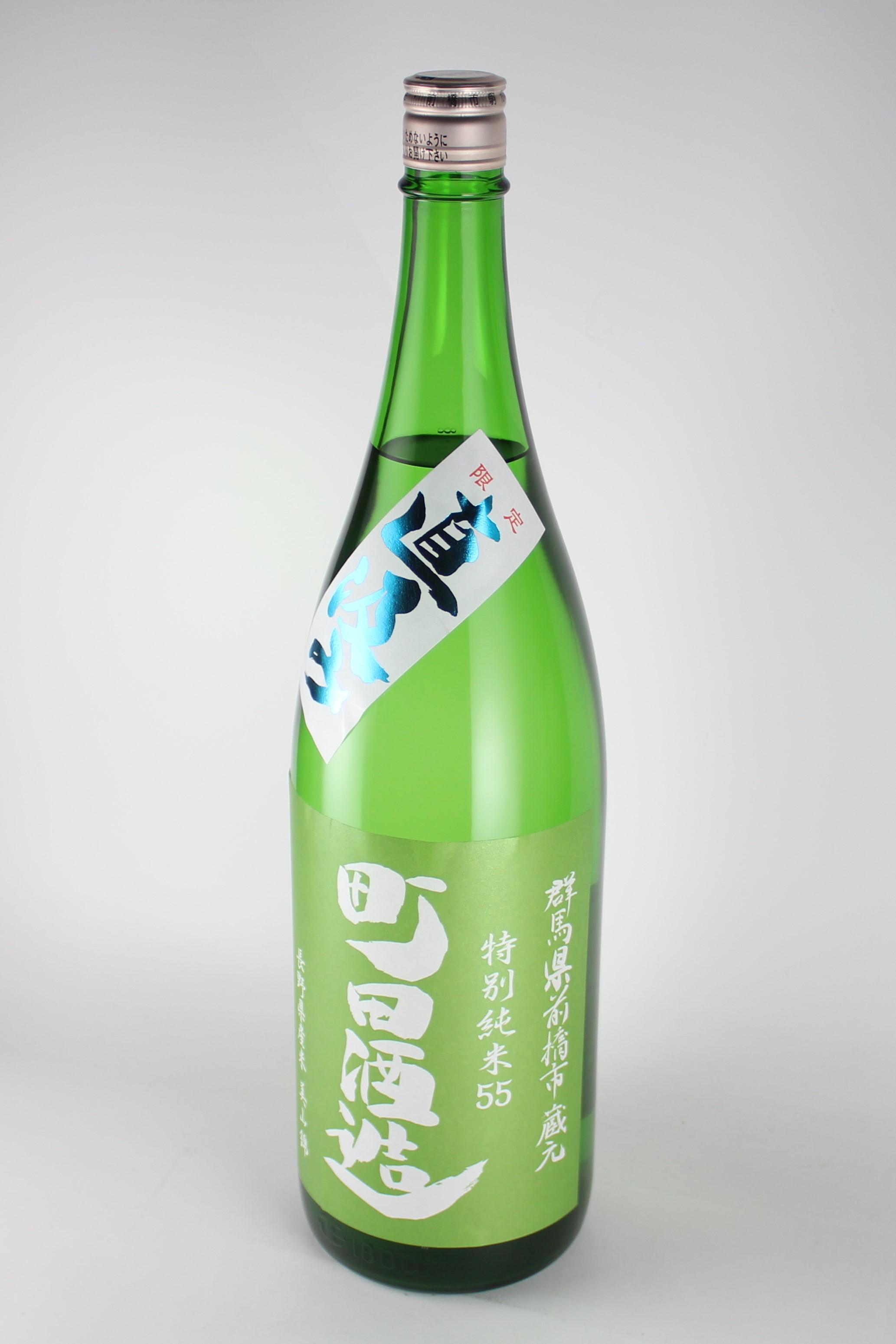 Takachiyo59 CHAPTER3 純米吟醸無調整生原酒 愛山×雄町 500ml 【新潟/高千代酒造】