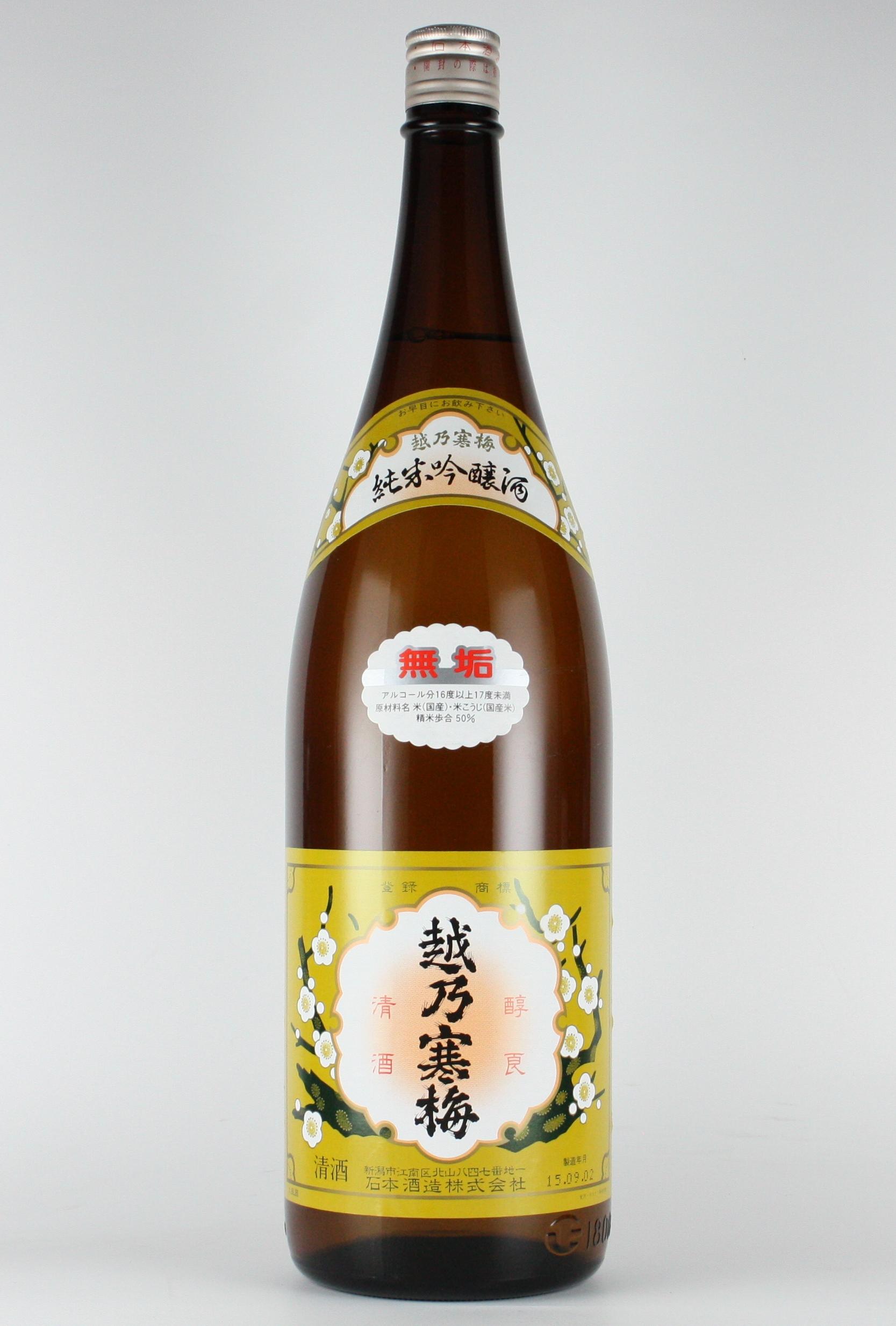 越乃寒梅 無垢 純米大吟醸 山田錦 1800ml 【新潟/石本酒造】