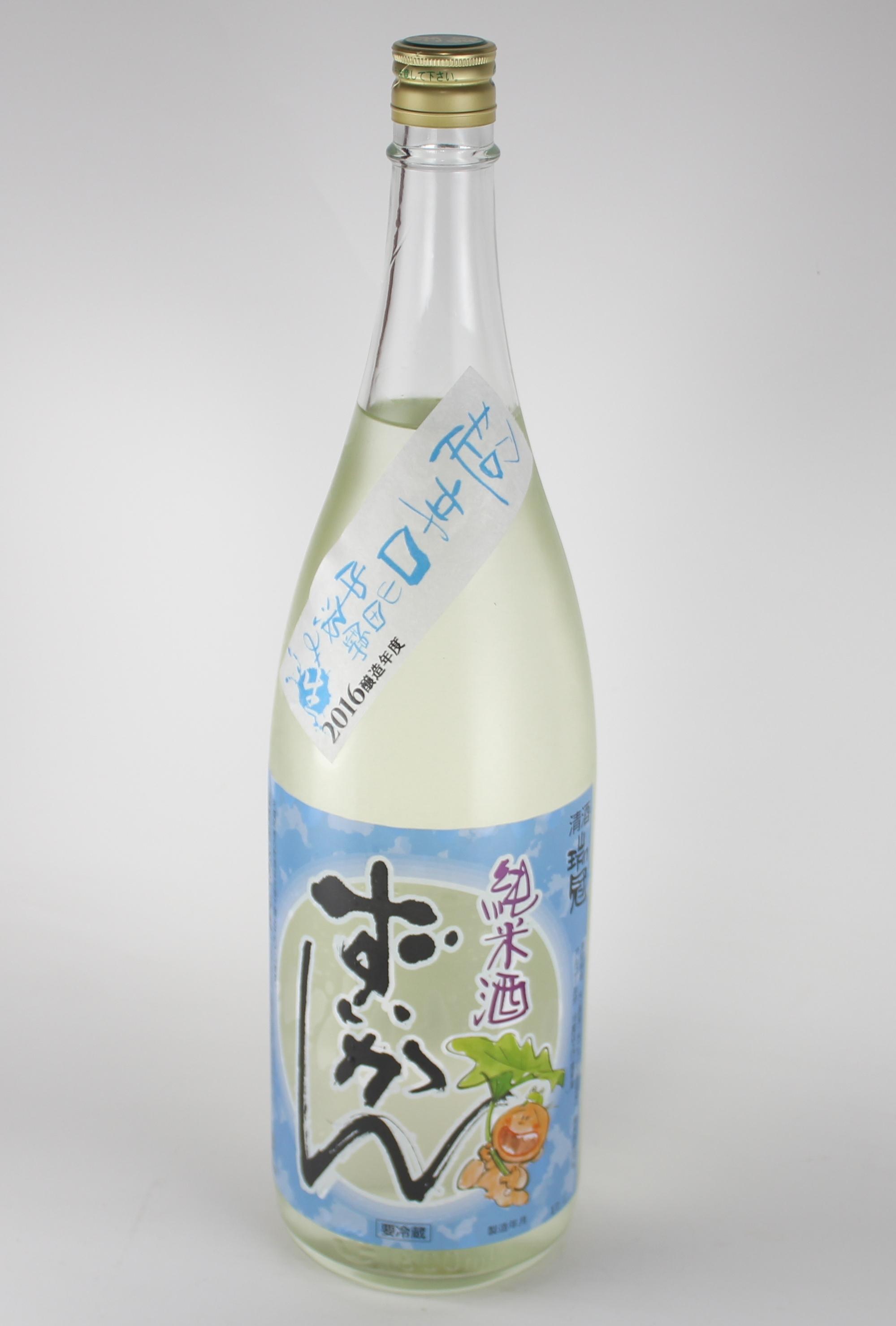 瑞冠 純米中汲み生原酒 山田錦70 1800ml 【広島/山岡酒造】