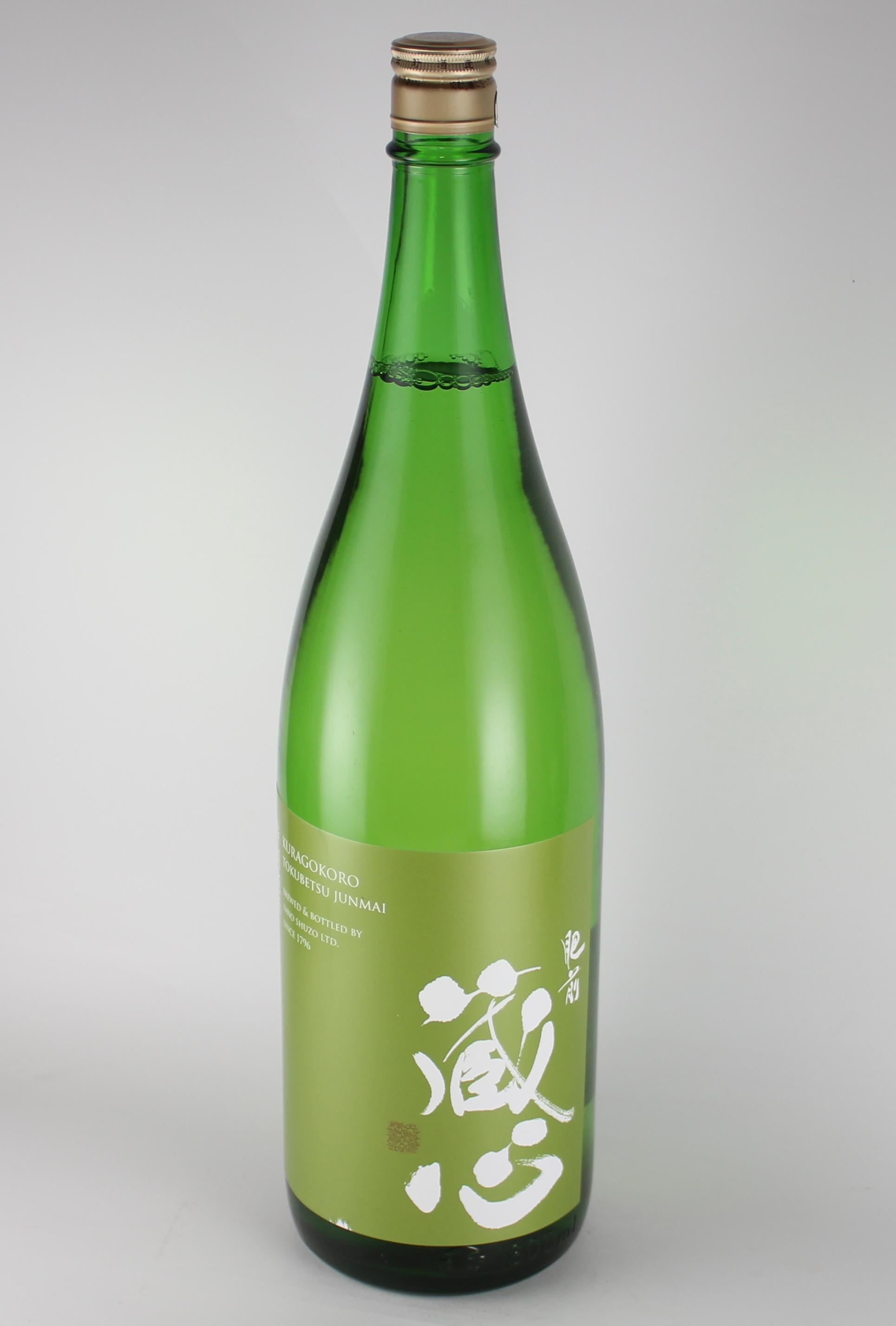 肥前蔵心 特別純米 佐賀の華 1800ml 【佐賀/矢野酒造】ワイングラスでおいしい日本酒アワード2017金賞受!