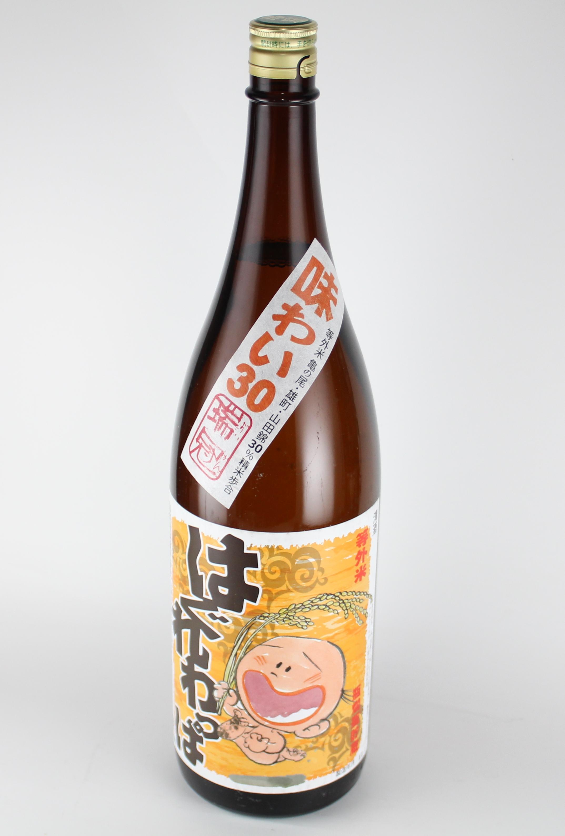 瑞冠 はぐれわっぱ 味わい30 1800ml 【広島/山岡酒造】