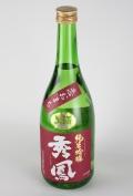 秀鳳 純米吟醸生酒 恋おまち 720ml 【山形/秀鳳酒造場】蔵出限定400本