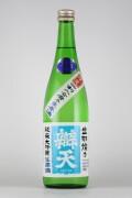 はなざかり 純米吟醸無濾過生原酒ふなくちなかとり 2013醸造年度 1800ml 【岐阜/花盛酒造】