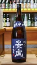 【新潟/諸橋酒造】 越乃景虎 超辛口本醸造 (1800ml)