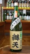 辯天 特別純米原酒 出羽の里 (1800ml)2011醸造年度【山形/後藤酒造店】