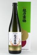 越乃寒梅 超特撰 大吟醸 山田錦 720ml 【新潟/石本酒造】