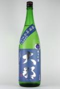 大那 純米吟醸無濾過生原酒 那須吟のさと 1800ml 【栃木/菊の里酒造】2012醸造年度