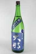大那 純米吟醸 無加圧搾り生酒 那須吟のさと 1800ml 【栃木/菊の里酒造】2015醸造年度