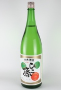 ひこ孫 純米 1800ml 【埼玉/神亀酒造】