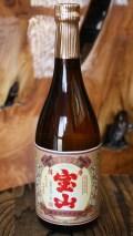 【鹿児島/西酒造】 紅薩摩宝山 25度 (720ml)芋焼酎