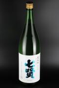 春霞 栗ラベル緑 特別純米 八反錦 720ml 【秋田/栗林酒造店】