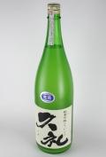 久礼 純米吟醸無濾過生原酒 おりがらみ 1800ml 【高知/西岡酒造店】