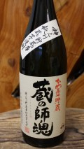 【鹿児島/小正醸造】 蔵の師魂 25度 (1800ml)