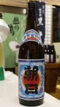 【鹿児島・喜界島/朝日酒造】 朝日 30度 (1800ml)