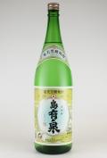 島有泉 20度 1800ml 黒糖焼酎 【鹿児島・与論島/有村酒造】