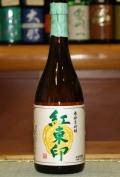 【鹿児島/西酒造】 宝山 紅東印 25度 (720ml)