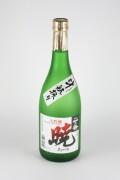 町田酒造 特別純米無濾過生原酒 直汲み 五百万石 1800ml 【群馬/町田酒造店】
