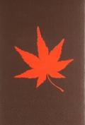 麒麟山 紅葉 長期熟成大吟醸 越淡麗 2011醸造年度 720ml 【新潟/麒麟山酒造】