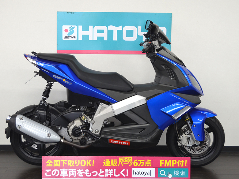中古 デルビ GP-1250 DERBI GP1250【7271u-kabe】