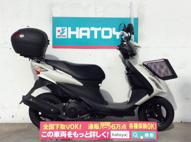 中古 スズキ アドレスV125-S LTD SUZUKI ADDRESS V125S LTD【8081u-ageo】