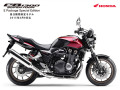 15 HONDA CB1300 SUPER FOUR Special Edition