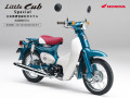 15 HONDA LittleCub SP