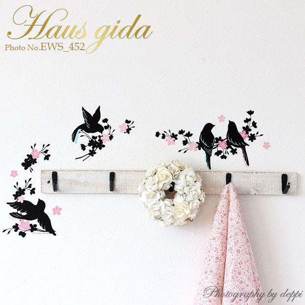【グリッター・鳥と桜】きらきら光る【ゆうぱけっと対応】A4サイズ 貼ってはがせるウォールステッカー・日本製・シルクスクリーン印刷