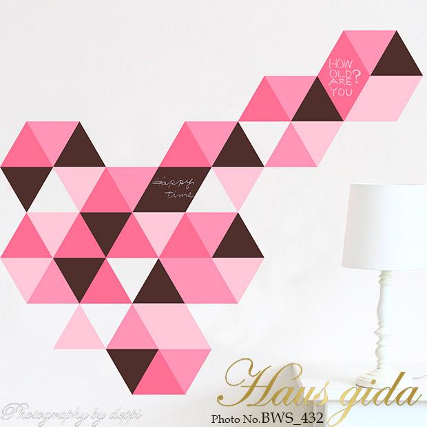 【チョークボード・パターン】[形:正三角形][カラー:Aグループ]チョークで描ける 貼ってはがせる ウォールステッカー/実用新案登録第3207058号