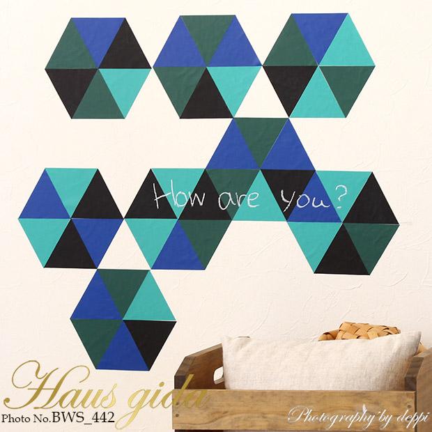 【チョークボード・パターン】[形:正三角形][カラー:Fグループ]チョークで描ける 貼ってはがせる ウォールステッカー/実用新案登録第3207058号