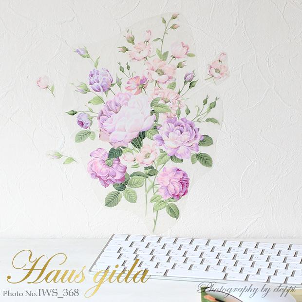 【ブルームーンのバラのブーケ】貼ってはがせる ウォールステッカー 池端禎三の描くバラシリーズ【ゆうパケット対応・A4サイズ】日本製