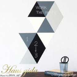 【大きなチョークボード・パターン】[形:正三角形][カラー:Eグループ]チョークで描ける 貼ってはがせる ウォールステッカー/実用新案登録第3207058号