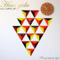 【チョークボード・パターン】[形:二等辺三角形][カラー:Bグループ]チョークで描ける 貼ってはがせる ウォールステッカー/実用新案登録第3207058号