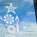 大小二枚セット【ガラス専用 大きなクリスマスツリー A2サイズ】+【ガラス専用クリスマス雪だるま A4サイズ】すうーっと貼ってはがせて再利用できる 日本製 ふちが透き通っていて、ガラスに貼るとキレイ