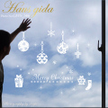 大小二枚セット【ガラス専用 大きなクリスマスオーナメント A2サイズ】+【ガラス専用クリスマス雪だるま A4サイズ】すうーっと貼ってはがせて再利用できる 日本製 ふちが透き通っていて、ガラスに貼るとキレイ