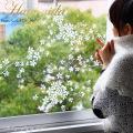 【大きなシュガーバイン  A2サイズ】【ガラス専用雪だるま付き】すうーっと貼ってはがせて再利用できる 日本製 ふちが透き通っていて、ガラスに貼るとキレイ
