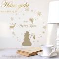 【きらきらクリスマス雪だるま】貼ってはがせるウォールステッカー【ゆうパケット対応・A4サイズ】日本製・シルクスクリーン印刷【金色+グリッター印刷で繊細にきらきらします 】