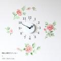 【送料無料】【HP限定セット】時計とバラ・ステンシル【壁に貼れる時計と選べるステッカーとのセット】