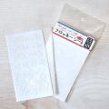 【メール便対応】【アイロンで布に転写できる】フロッキー転写シート ばら(白)