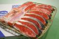 鮭篭箱0777